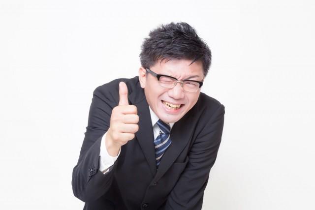 OZPA_bucyouiineoshiteokimashita-thumb-1000xauto-15720