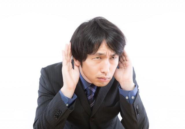 PAK86_ryoumimidekikikaesudansei20140713-thumb-1000xauto-17221