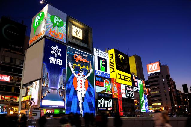 広島で出会いを求めるなら押さえておきたい10のスポットと方法