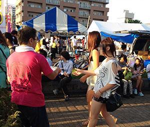 akita_02b_sp
