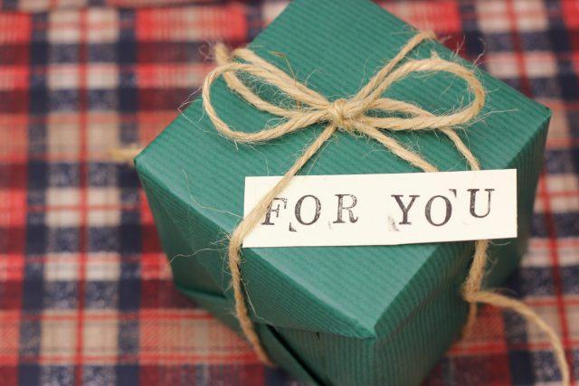 プレゼントの宝探し