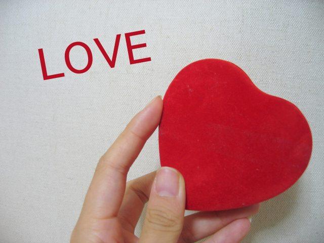 愛の言葉を伝える