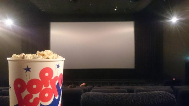 恋愛ドラマや映画を観てみる
