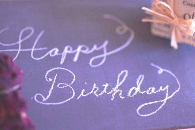 自分の誕生日を軽くアピール