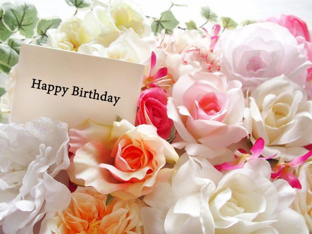 相手の誕生日を大切にする