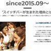 出会いの達人が教える、大阪で素敵な出会いを見つける14の方法